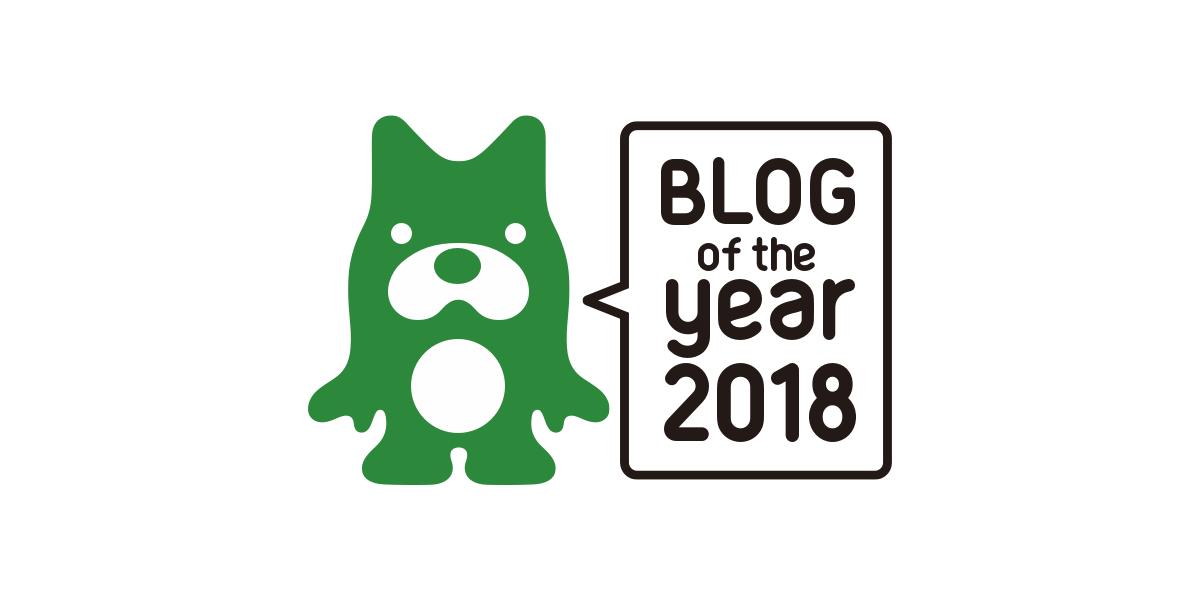 アメーバ 闘病 ブログ